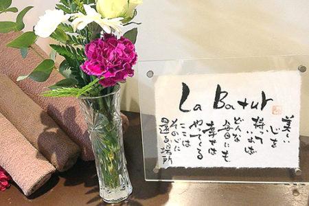 平成最後の日に伝えたい、感謝の話