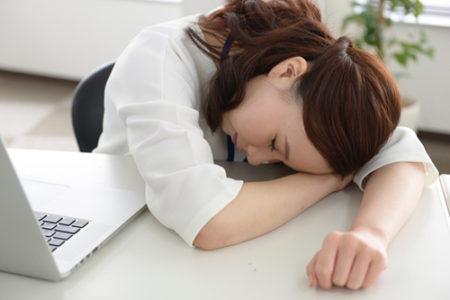 """最近""""なんとなく""""疲れやすいことございませんか?"""